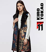 11 Kiro Tokao   Жилетка женская весенне-осенняя 8255 синий
