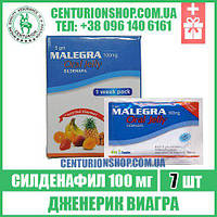 Желе MALEGRA ORAL JELLY - 7 стиков
