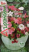 Семена Петуния «Смесь» 0,01г
