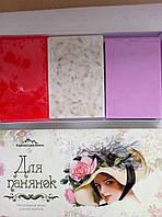 Мыло ручной работы для женщин 150г (3шт)на выбор Украина, фото 1