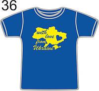 Футболка карта України with love
