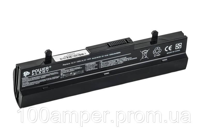 Аккумулятор PowerPlant для ноутбуков ASUS Eee PC1005HA (AL32-1005, AS1005LH) 10.8V 5200mAh