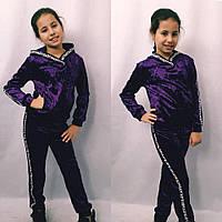 Костюм  детский спортивный велюровый в расцветках 21642, фото 1