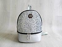 Гламурный рюкзак  женский городской  цвет серебро