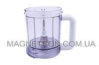 Чаша блендера 750ml для кухонных комбайнов Braun 7322010214 (67051169)