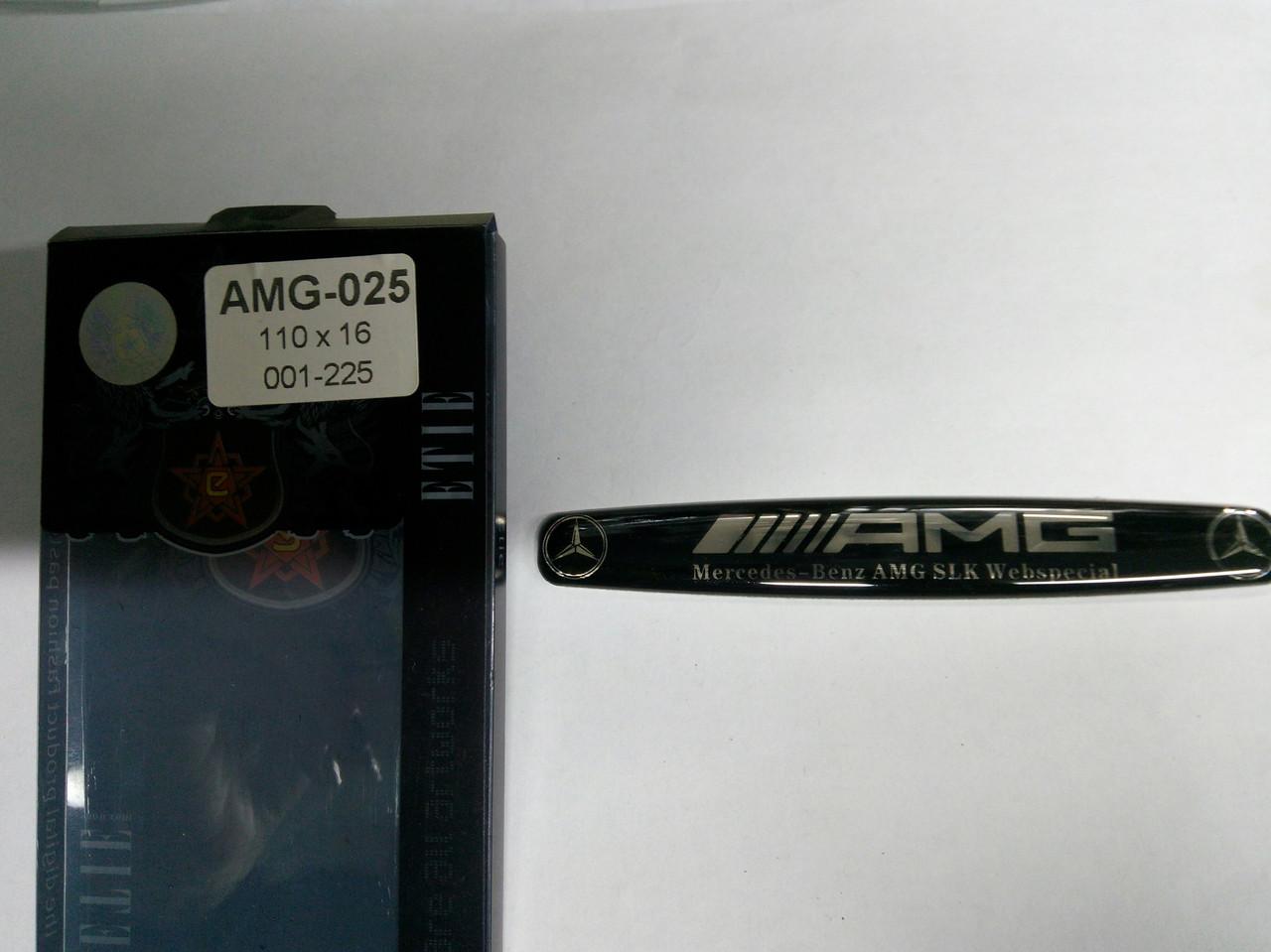 Силиконовая 3D наклейка AMG  110х16 мм