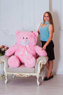 """Плюшевый мишка """"Плюх"""", розовый, 160 см."""