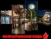 """Модульная картина на искусственной коже """"Ночная улица города"""" 166* 114 см"""
