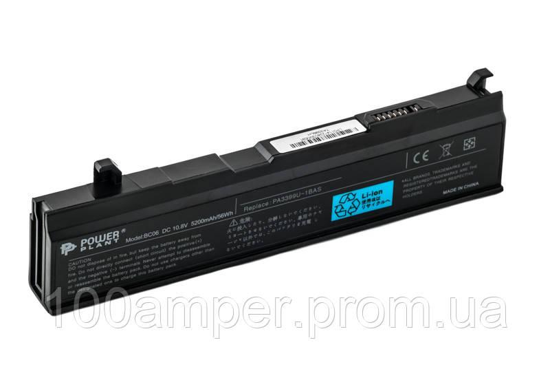 Аккумулятор PowerPlant для ноутбуков TOSHIBA Satellite M40 (PA3399-1BAS, TO33993S2P) 10.8V 5200mAh