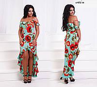 Платье воланы с 472.1 гл