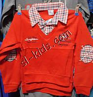 Рубашка-обманка для мальчика 7-9 лет(кардиган01) (пр. Турция)