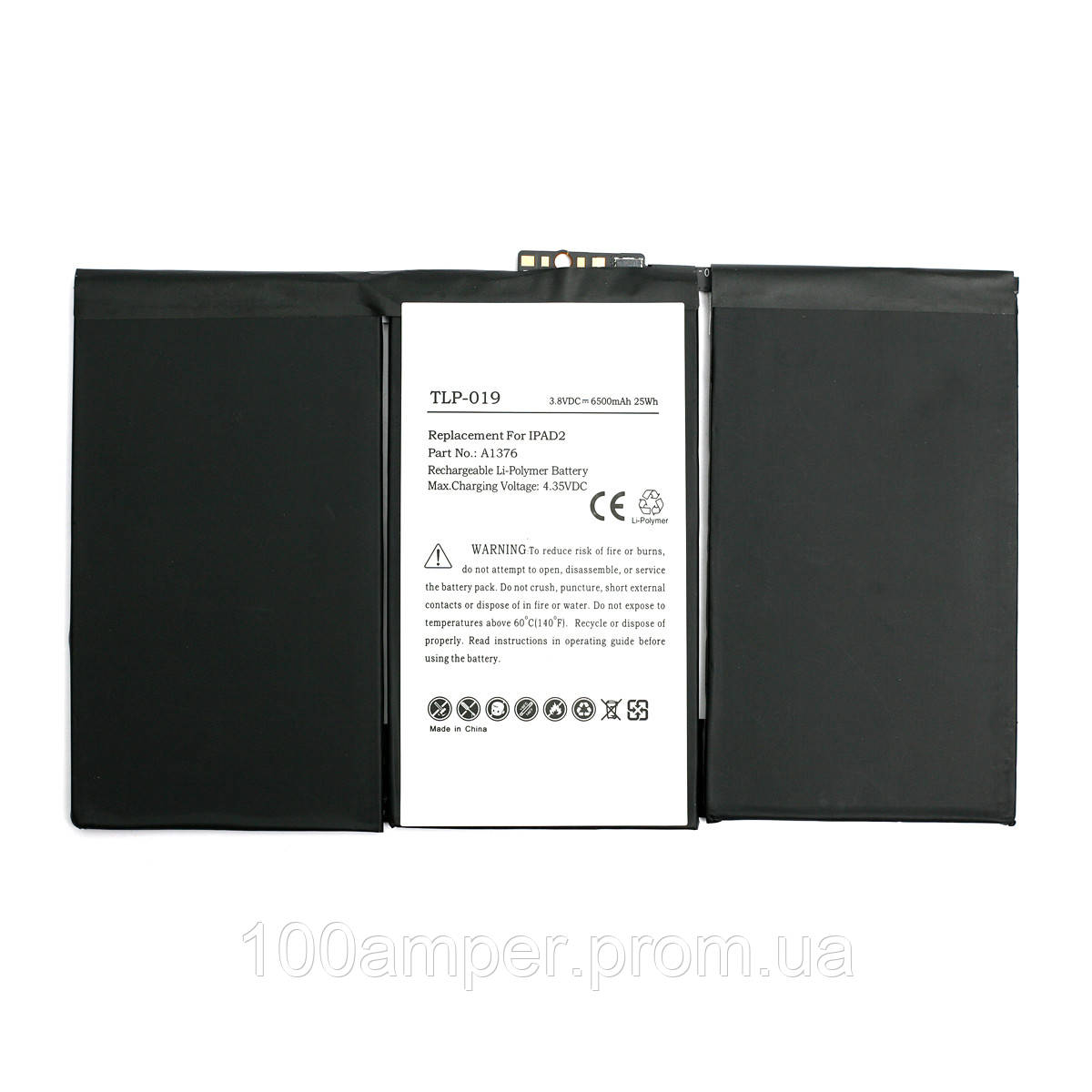 Аккумулятор PowerPlant APPLE iPad 2 new 6500mAh