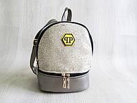 Гламурный рюкзак  женский городской  цвет бронза