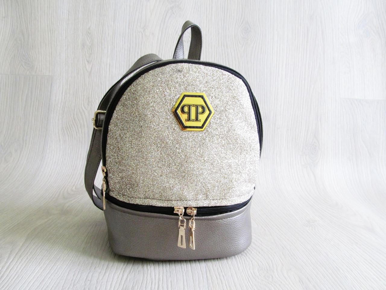 Гламурный женский рюкзак школьный рюкзак school point soccer