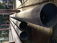 Труба ф 426х7;8;9;10, фото 1