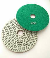 """Алмазные липучки, """"Черепашки"""", гибкие полировальные круги для полировки гранита и мрамора d125mm №800"""