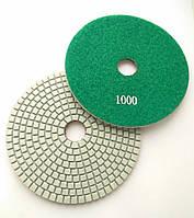 """Алмазные липучки, """"Черепашки"""", гибкие полировальные круги для полировки гранита и мрамора d125mm №1000"""