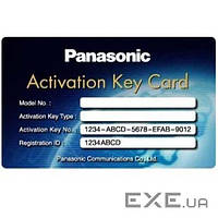 Программное обеспечение Panasonic KX-NSM104W 4 Channel IP Trunk Activation Key