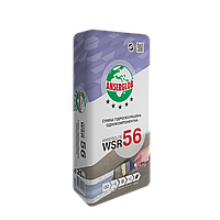 Смесь гидроизоляционная однокомпонентная WSR-56