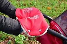 Муфта для рук на коляску 0322, фото 3