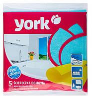 Салфетки York для уборки дома, 5шт (5903355000068)