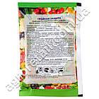 Инсектофунгицид Тройная защита 50 г, фото 2