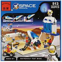 Конструктор Brick 513 Тренировочная база астронавтов.