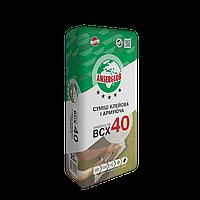Клей для пенопласта ANSERGLOB BCX-40 + армирование