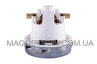 Двигатель (мотор) для пылесоса Samsung 064200109 DJ31-00130A