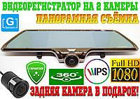 """Видеорегистратор-зеркало Pioneer A66. Панорамная камера 360! Сенсор 5"""",DVR. FullHd,камера заднего вида подарок"""