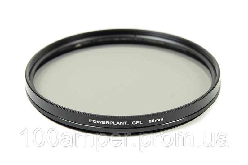 Светофильтр PowerPlant CPL 95 мм