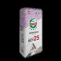 Штукатурка финишная белая ANSERGLOB BCТ-25