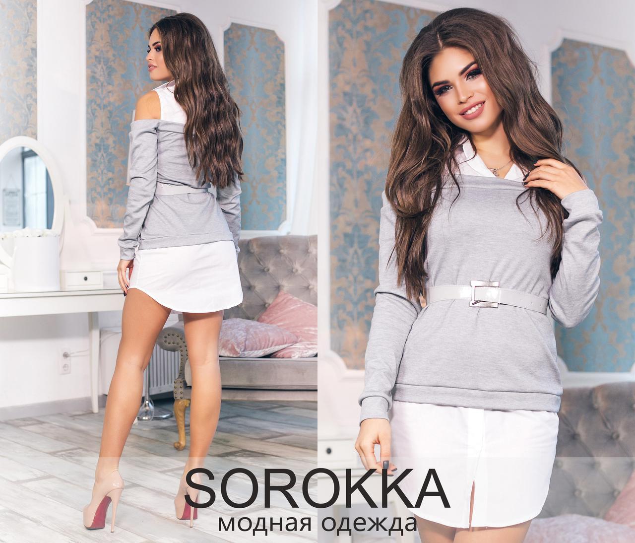 b3d0a119d05 Купить Платье-костюм для стильных женщин размеры S-L оптом и в ...