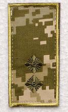 Погон 2017 піксель лейтенант
