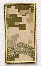 Погон 2017 піксель молодший сержант