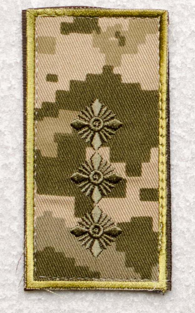 Погон 2017 пиксель старший лейтенант