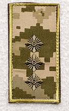 Погон 2017 піксель старший лейтенант