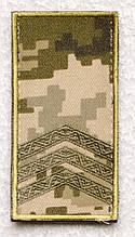 Погон 2017 піксель сержант