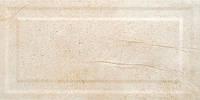Настенная плитка Tubadzin Parma R.2 298х598