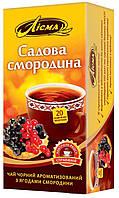 Чай черный Лисма с ягодами смородины, 20*1,5г (4820018736106)