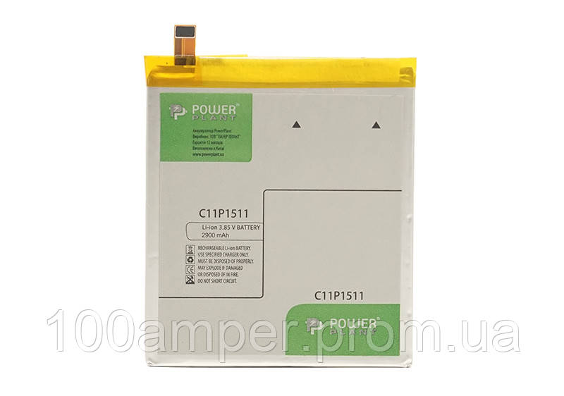 Аккумулятор PowerPlant ASUS Zenfone 3 (C11P1511) 2900mAh