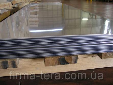 Алюминиевый лист А5М  5.0 мм, фото 2
