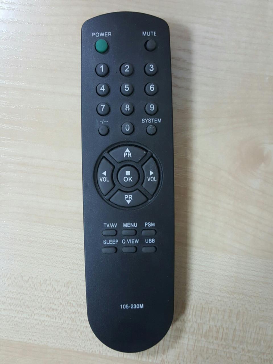 Пульт ДК LG 105-230M