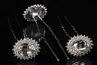 (Ціна за 20шт) Шпильки для волосся Aciphylla (колір срібла) прикрашені стразами, метал, шпилька металева, аксесуар для волосся, аксесуар для