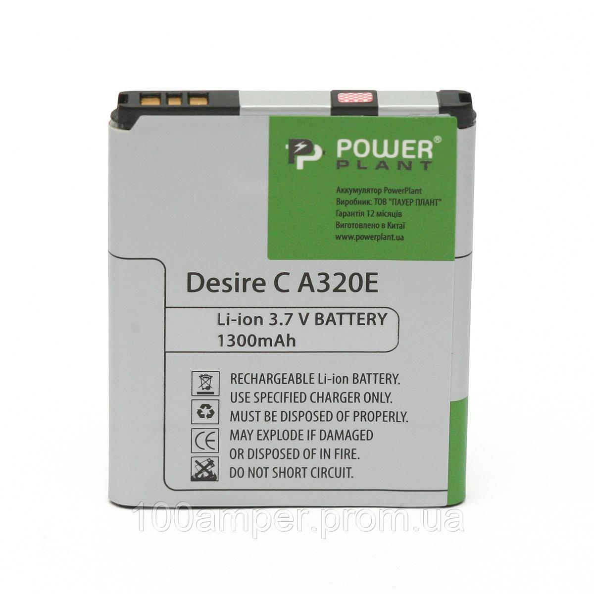 Аккумулятор PowerPlant HTC Desire C A320E (BA S850) 1300mAh