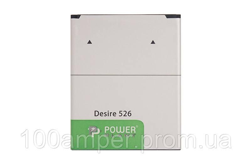 Аккумулятор PowerPlant HTC Desire 526 (B0PL4100) 2000mAh