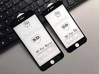 Защитное стекло 5D Apple Iphone 6 Plus / 6S Plus черный 0,33мм 9H в упаковке