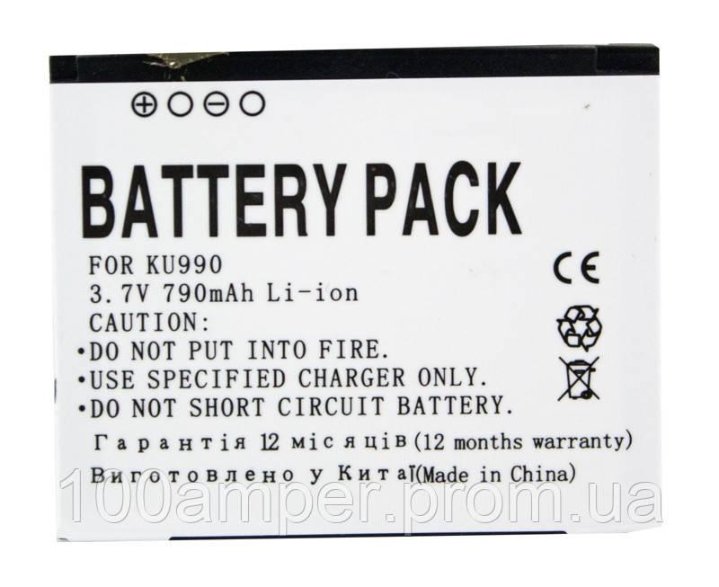 Аккумулятор PowerPlant LG CU915 (IP-580A) 790mAh