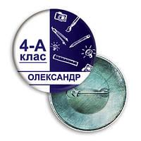 """Закатной значок круглый для выпускников """"Випускник"""""""