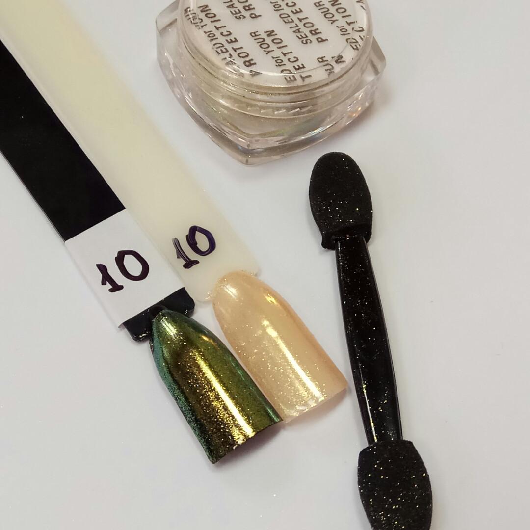 Втирка для ногтей золото n10 Жемчужная